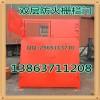 东泰销售防火栅栏门 山东防火栅栏两用门 变电室专用