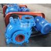 石家庄泵业集团 AH渣浆泵 机械密封 渣浆泵配件