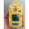 四川云南铁矿铅锌矿CD4氧气二氧化氮一氧化碳三合一检测仪