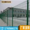 深圳市政绿化带隔离网规格 汕头河涌防护网 珠海金属网围栏