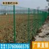清远道路防护栏 梅州机场隔离网质量 云浮物流园围墙围栏网