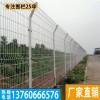 珠海绿化带围网 东莞绿化铁丝网护栏 阳江厂区围墙隔离网