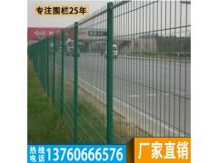 肇庆道路防跨越隔离网 中山学校绿化防护网 清远园林护栏网定制