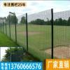 广州园艺围栏网现货 中山市政绿化隔离网 肇庆厂区围墙防护网