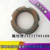 轮胎螺母 轮胎螺母型号 陈氏紧固件