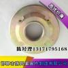 轮胎螺母 轮胎螺母规格 陈氏紧固件