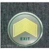 地铁专用导向标识 夜光导向箭头 夜光标示牌自发光消防逃生指示