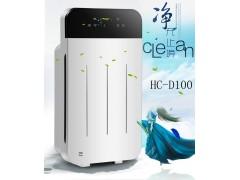 HC-D100空气净化器家用甲醛颗粒物克星除异味紫外线杀菌