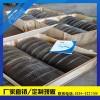 宁津县厂家直销快餐食品机网带 梯式网带