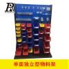 扬州L型物料架五金工具架单面固定物料整理架展示架可定制