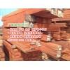 菠萝格防腐木规格表、菠萝格防腐木尺寸、菠萝格防腐木厂家
