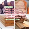 菠萝格防腐木工厂直销、上海菠萝格供应商、非洲菠萝格防腐木供应