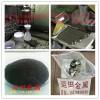 运田金属回收锗回收锗锭回收锗粉回收锗物料