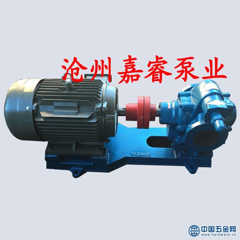 kcb-960齿轮泵_副本