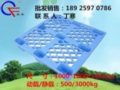 广州塑料防潮板/广州塑料托盘厂家