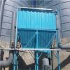 15吨燃煤锅炉布袋除尘器结构组成