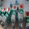 YJD型星型卸料器生产厂家