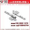 显示器万向转轴TS-010-31提高显示器轴的扭力
