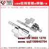 翻盖机转轴供应商TS-013-3压翻盖屏幕转轴治具