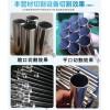 东莞隆信科技不锈钢卡压管件切割机生产商自动定尺无销切割机