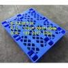 珠海塑料托盘厂家/珠海塑料栈板厂家