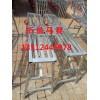 折叠马凳|折叠式马凳|折叠式脚手架|折叠脚手架生产厂家价格