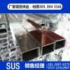 304 0CR18NI9管材 316不锈管工业管可定做非标尺