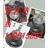 RSD5088-R系列LED防爆灯 工厂防爆照明灯