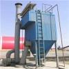 2吨锅炉布袋除尘器