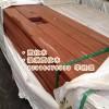 上海景缘贾拉木 澳洲红木贾拉木厂家、贾拉木防腐木板方