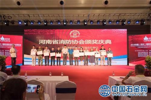 2018第九届郑州国际消防展开幕啦!