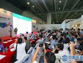 华南生态环境创新技术大会重磅来袭!视角、内容双升级!