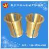 球磨机铜瓦 轴瓦铝青铜材质衬瓦加工