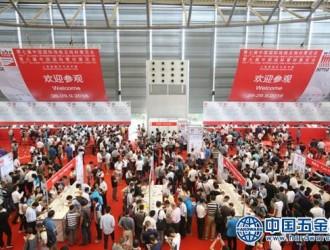 2018上海紧固件与技术展蓄势待发,为专业买家打造紧固件产品、生产设备和原材料的一站式采购平台