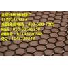 泓江泉太极石床垫价格、托玛琳药石床垫、托玛琳床垫生产厂家: