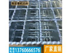 汕头镀锌金属盖板 湛江异形钢格栅定制 梅州平台踏步板质量