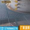 韶关高强度金属格栅板 清远镀锌平台踏步板 茂名楼梯踏板图片