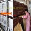 新型单板干燥机方管导热油式木材烘干机您值得购买