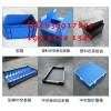 成都防潮防蛀折叠塑料箱 中空板周转箱厂家批发直销