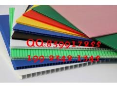 采购塑料中空板 万通板供应西安规格可按需求定制