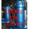天津雨辰泵业经营大流量 高扬程不锈钢潜水排污泵厂家
