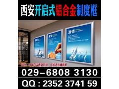 西安西门喷绘桁架|易拉宝|kt板|海报架|门形展架海报印刷