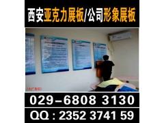 西安小寨喷绘桁架|易拉宝|kt板海报架|门形展架海报印刷