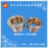 青铜衬套83600铜套铸造厂