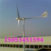 新一代环保永磁风力发电机结构太阳能光伏板价格