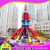 游乐场游乐设备自控飞机商丘童星游乐设备厂家品质保证