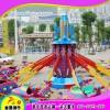 商丘童星游乐设备厂家供应儿童游乐设备自控飞机品质保证