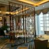 厂家专业定制酒店不锈钢屏风 不锈钢隔断墙 不锈钢屏风定制