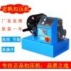 迁安市工程机械油管压管机价格