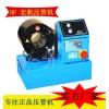 乌鲁木齐市厂家供应液压油管锁管机